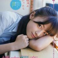 Hashimoto Kanna, Magazine, Young Magazine