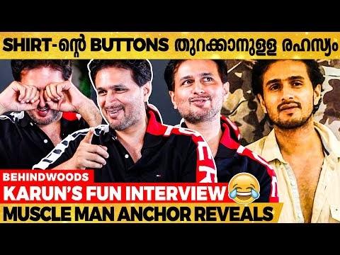 """Bigg Boss-ൽ പോയാൽ പിന്നെ വീട്ടിൽ കേറ്റില്ല..""😜 – Karun Mathew Reveals | Fun Interview"