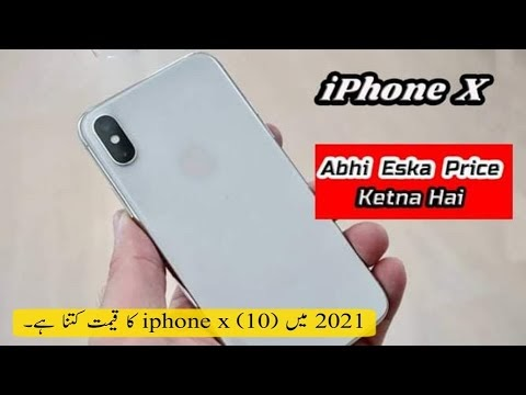 iPhone X Ka 2021 Mein Ketna Price Hai || iPhone 10 Detailed Specs