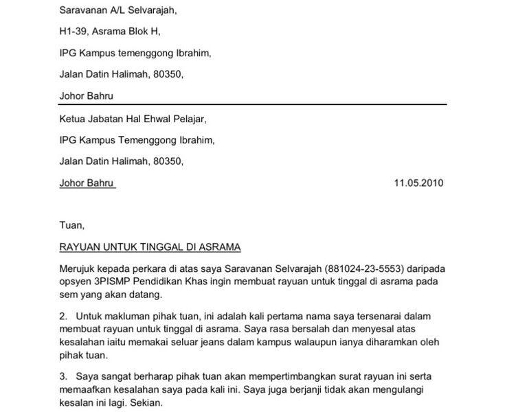 Contoh Surat Rayuan Mohon Asrama Sekolah - Viral Blog f