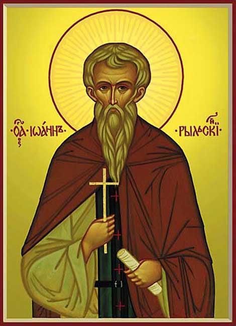 img ST. JOHN, Wonderworker, of Mount Rila, Bulgaria