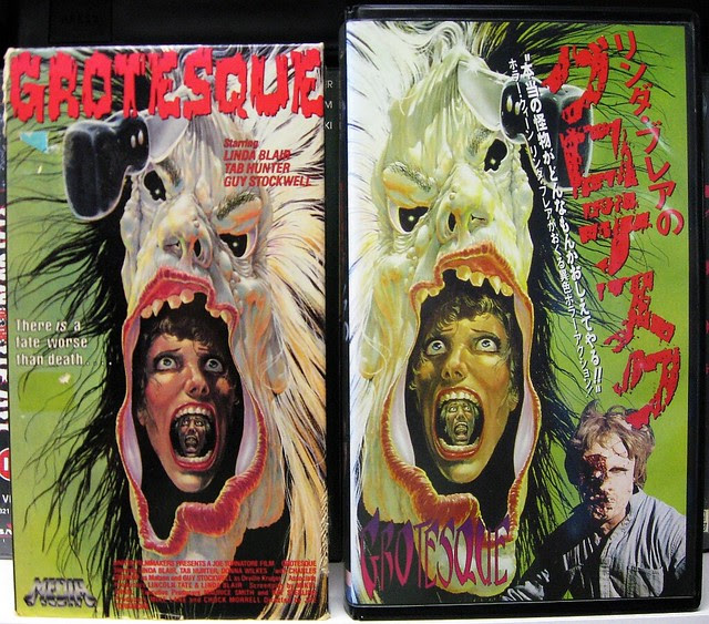 Grotesque (VHS Box Art)