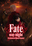 Fate/stay night: Unlimited Blade Works | filmes-netflix.blogspot.com