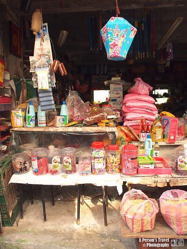 傳統雜貨店 @平溪老街