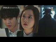 """Пак Бо Ён и Ан Хё Соп потеряны и сбиты с толку в новом трейлере """"Abyss"""""""