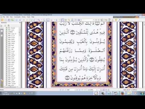 تحميل تلاوة الشيخ علي جابر