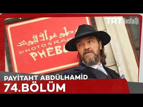 Payitaht Abdülhamid 74. Bölüm izle Tek Parça 15 Şubat 2019