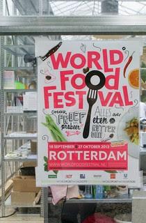 rotterdam worldfoodfestival