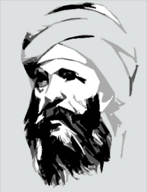 Abu Hamid Ghazali. Photo source: islamfrominside.com