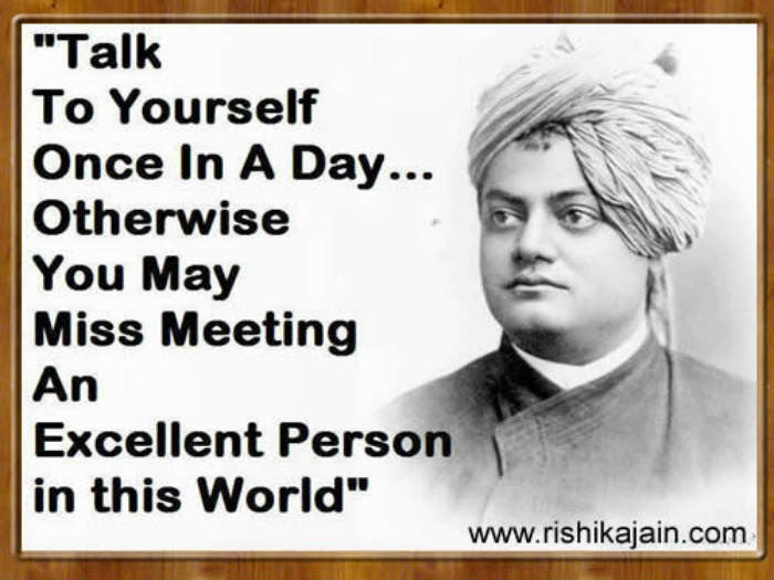 Talk To Yourself At Least Once In A Day Inspirational Quotes