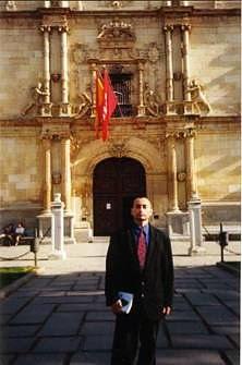 Adolfo Vásquez Rocca - Universidad Complutense de Madrid por Adolfo Vasquez Rocca.