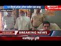 पुलिस ने किया डोडा-पोस्त सहित गिरफ्तार।Report Exclusive-लोकल वीडियो न्यूज़