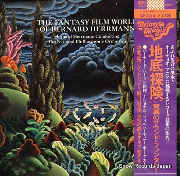 HERRMANN, BERNARD fantasy film world of, the