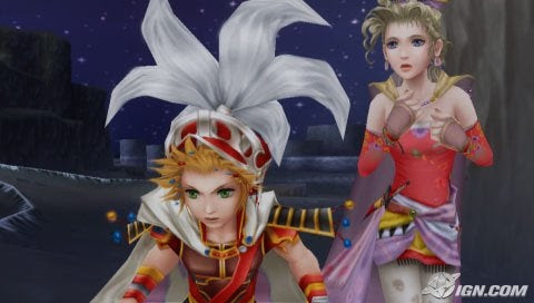 Dissidia Final Fantasy Picture