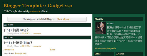 gadget20-feature-2