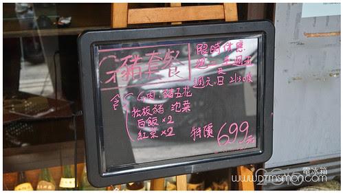 太郎燒肉08.jpg