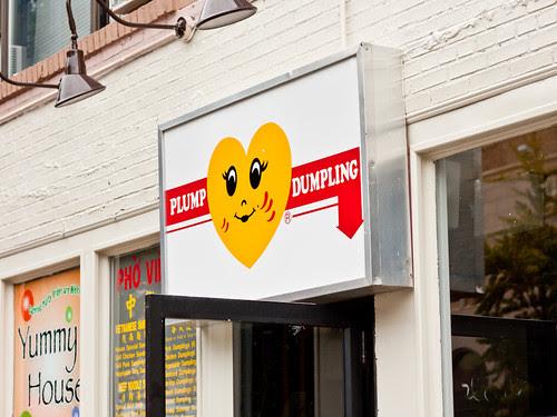 Plump Dumpling sign