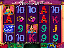 Daily aladins lamp cayetano casino slots extreme