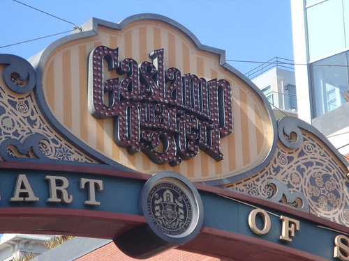 Gaslamp up close