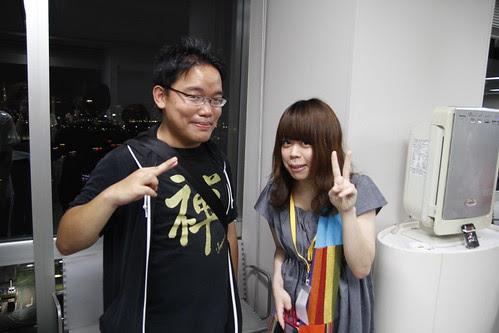 With Yuki Tange, director of A AN