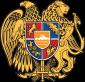 شعار أرمينيا