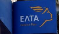 Ωμή παραβίαση της νομοθεσίας για τις χρεωστικές - πιστωτικές κάρτες από τα ΕΛΤΑ