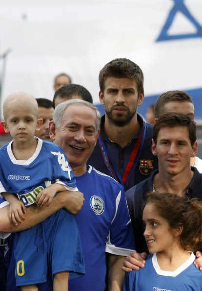 Lionel Messi and Gerard Pique - FC Barcelona Visit The West Bank And Israel
