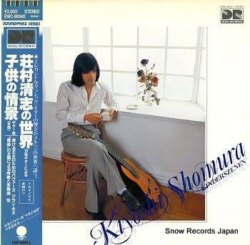 SHOMURA, KIYOSHI kinderszenen