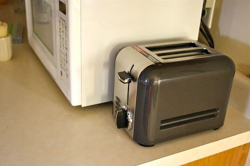 side view of Cuisinart Elements toaster-Kohl's