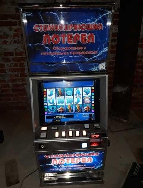 Игровые автоматы лото ру рейтинг слотов рф игровые автоматы гонсалес играть бесплатно без регистрации