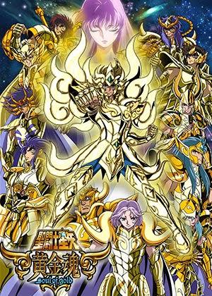 Saint Seiya: Soul of Gold [13/13] [HDL] 90MB [Sub Español] [MEGA]