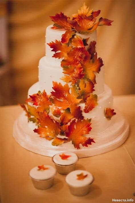 18 Stylish Fall Wedding Cakes   Creative, Fall cakes and