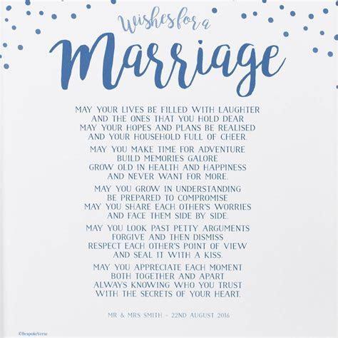 personalised marriage poem wedding gift by bespoke verse