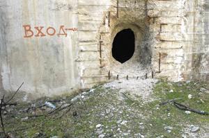 Один из входов на объект 221