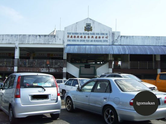 Song Kheng Hai Hawker Centre