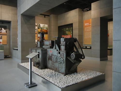 DSCN0263 _ Industrial Museum of China, Shenyang, 5 September 2013