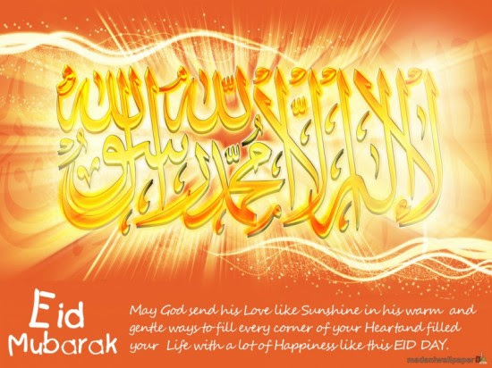 islamic-eid-greeting-cards-2012-pictures-photos-image-of-eid-card-3