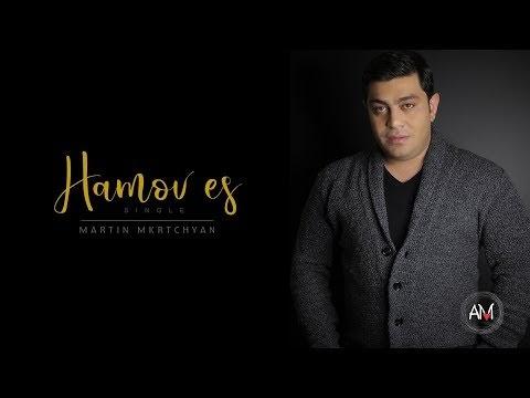 Martin Mkrtchyan - Hamov es