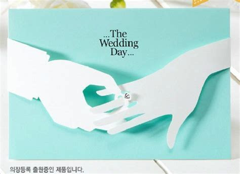 Gorgeous Creative Design light carring the ring New