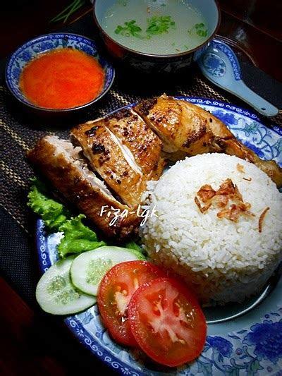 nasi ayam chef wan fizas cooking