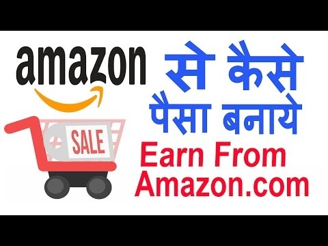 How to earn money online from India Amazon shopping site