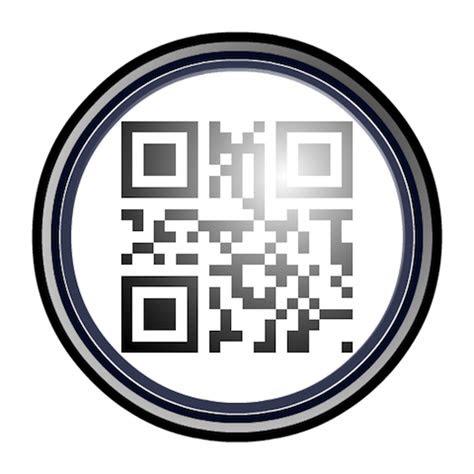 introducing simple qr reader tutorials  ibrent