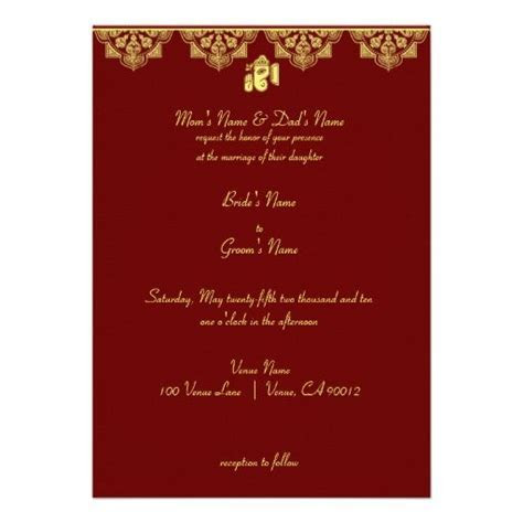 17 Best images about Indian Wedding Invitation Cards on