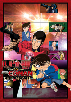 Lupin Iii Vs Detective Conan 2013