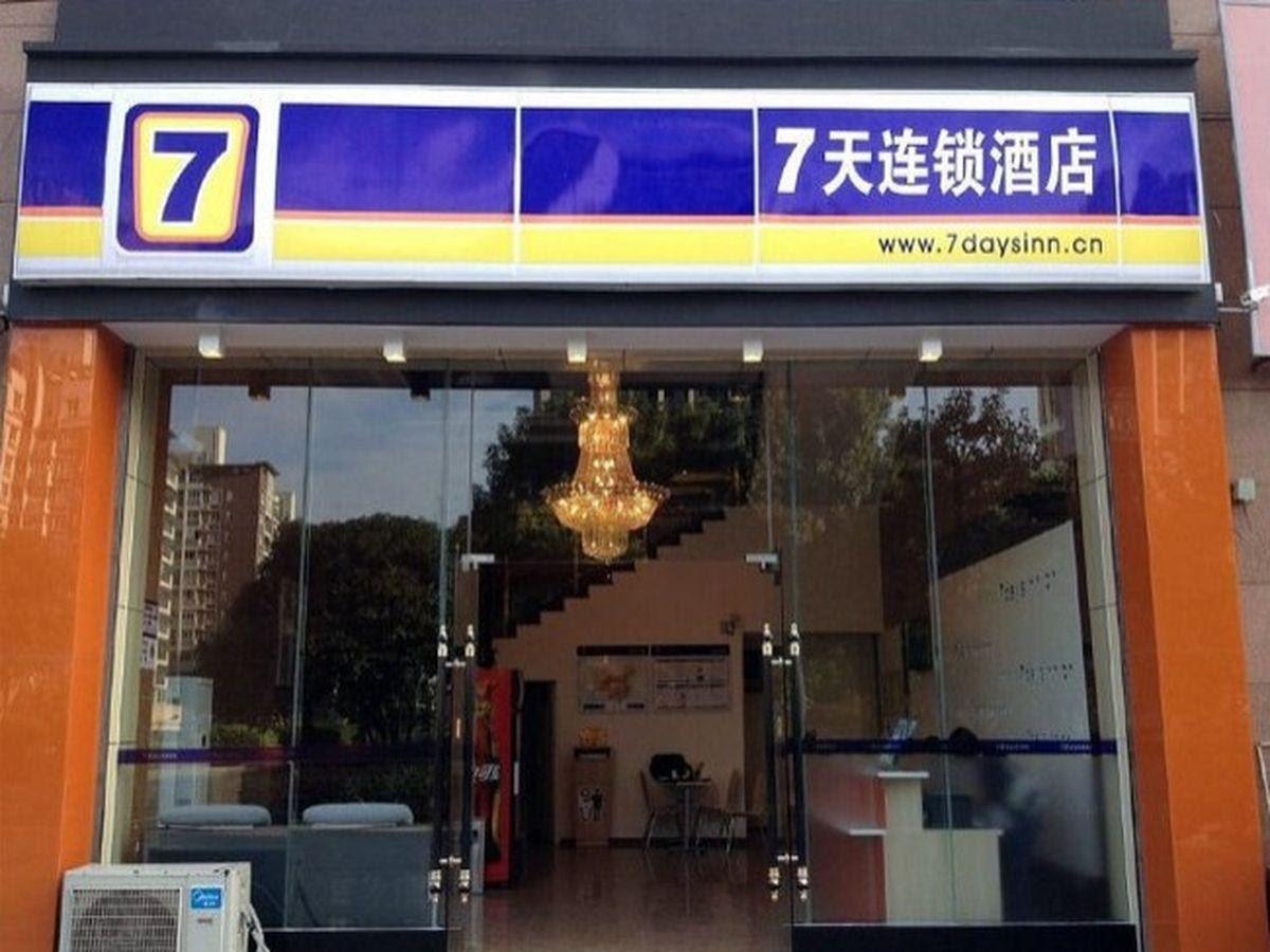 7 Days Inn Chongqing Changshoutaoyuan Walking Street Center Branch Reviews