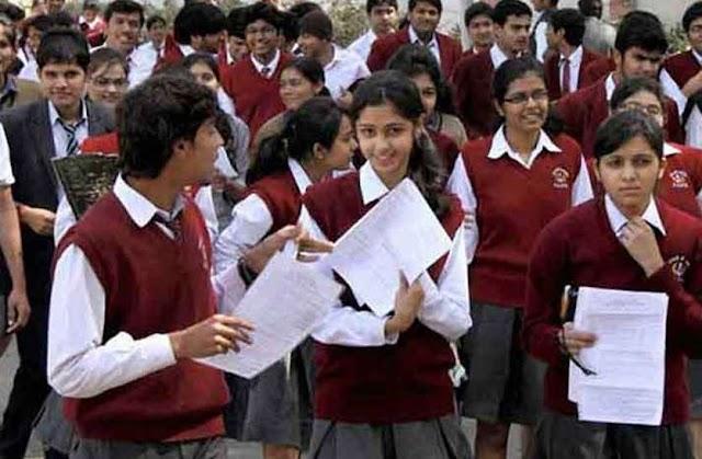 CHSE Odisha 12th Result 2021: 31 जुलाई को जारी किया जाएगा विज्ञान और वाणिज्य विषय का परिणाम