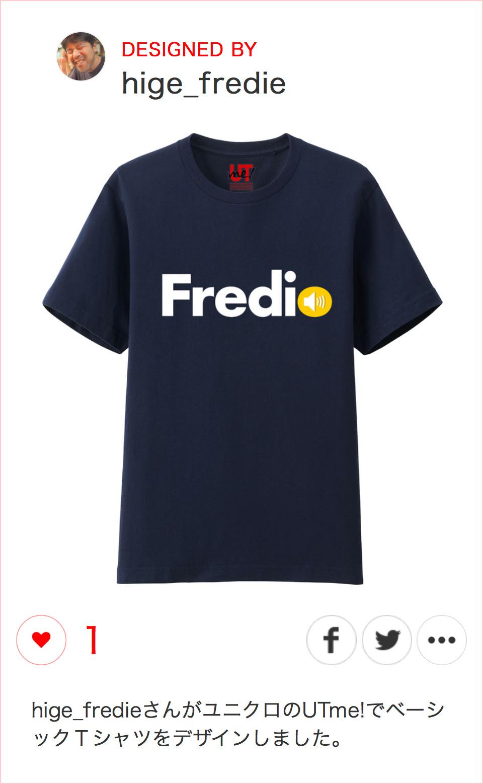 FredioのTシャツ(ユニクロ)