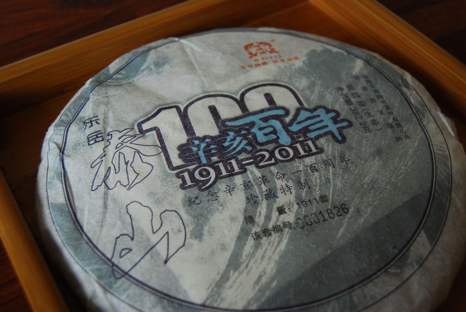 2011 Yangpinhao Xinhai Bainian