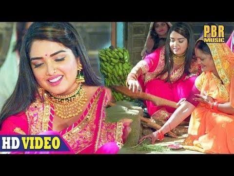 Aamrapali Dubey New Chhath Song 2020 - घरे घरे Hota छठी माई Ke बरतिया | Superhit Bhojpuri Chhath छठ Song 2020