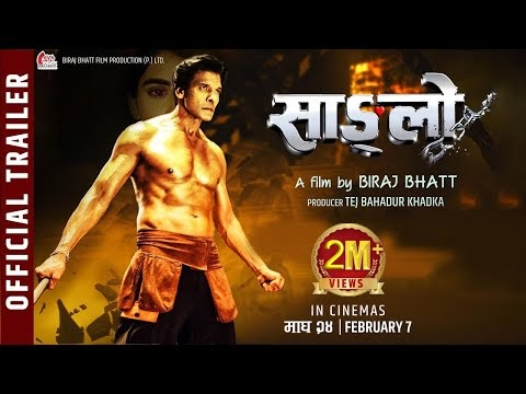 Sanglo Nepali Movie Trailer